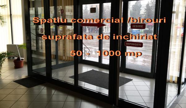 Spatiu Comercial – 100 mp situat  intr-un Office Center
